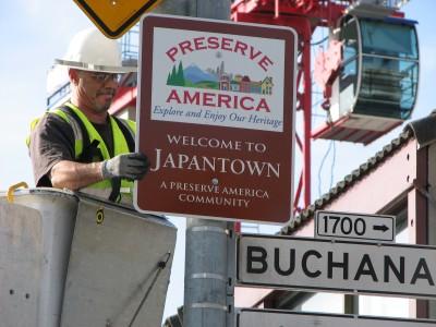 Preserve America signage