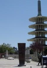 jtown landmark 6