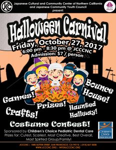 Halloween Carnival @ JCCCNC | San Francisco | California | United States