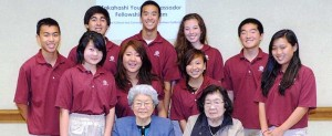 2011 Fellows with Mrs. Tomoye Takahashi and Mrs. Martha Suzuki