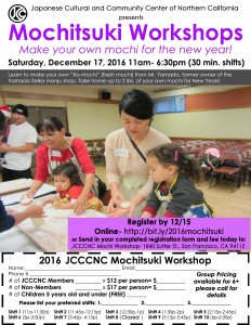 2016 Mochitsuki Workshops @ Japanese Cultural and Community Center of Northern California | San Francisco | California | United States