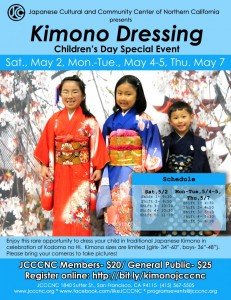 Kimono Dressing @ Japanese Cultural and Community Center of Northern California   San Francisco   California   United States