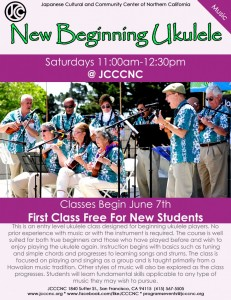 Beginners Ukulele @ JCCCNC | San Francisco | California | United States