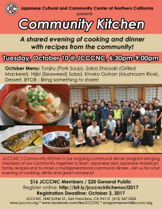 Community Kitchen - October 10, 2017 @ JCCCNC | San Francisco | California | United States