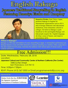 English Rakugo: Japanese Storytelling in English @ JCCCNC | San Francisco | California | United States