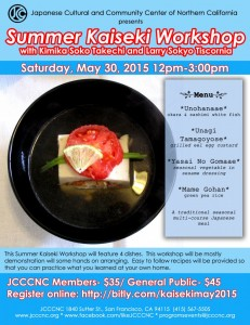 Summer Kaiseki Workshop @ Japanese Cultural and Community Center of Northern California | San Francisco | California | United States