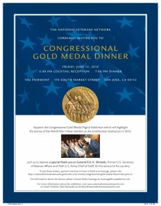 CGM_Dinner_Invitation_Flyer