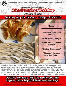 Cooking with Sonoko Sakai: Asian Dumplings Workshop @ JCCCNC | San Francisco | California | United States