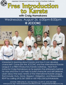 2015 Introduction to Karate Flyer copy