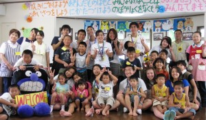 2011 Fellows at Nagata Kodomo Home - Kobe