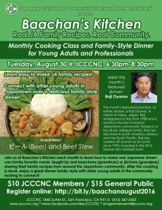 Baachan's Kitchen - August @ JCCCNC | San Francisco | California | United States