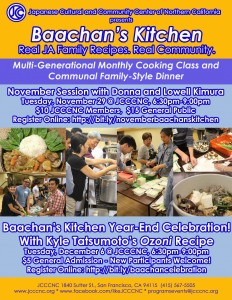 baachans-kitchen-nov-dec-flyer-copy