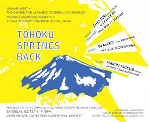 tohoku_springs_back