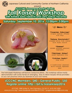 Fall Kaiseki Cooking Workshop @ JCCCNC | San Francisco | California | United States