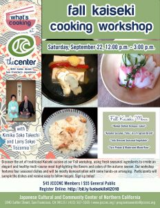 Fall 2018 Kaiseki Cooking Workshop @ JCCCNC | San Francisco | California | United States