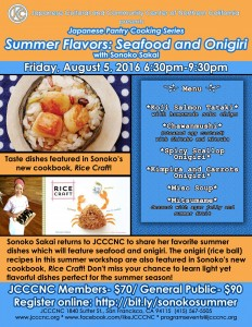 Japanese Pantry with Sonoko Sakai: Summer Flavors - Seafood and Onigiri @ JCCCNC | San Francisco | California | United States