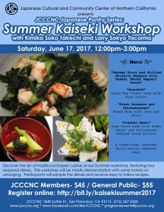 Summer Kaiseki Cooking Workshop @ JCCCNC | San Francisco | California | United States