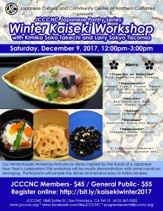 Winter Kaiseki Cooking Workshop @ JCCCNC | San Francisco | California | United States
