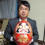 Master Watanabe