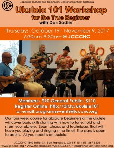Ukulele 101 Workshop - October/November 2017 @ JCCCNC | San Francisco | California | United States