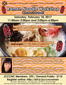 Mari Takahashi Ramen Workshop flyer copy