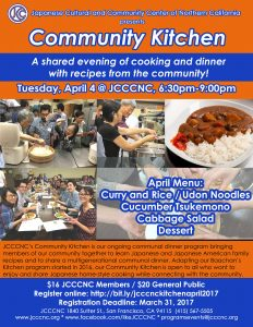 Community Kitchen - April 4, 2017 @ JCCCNC | San Francisco | California | United States