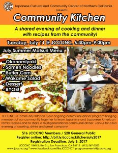 Community Kitchen - July 11, 2017 @ JCCCNC | San Francisco | California | United States