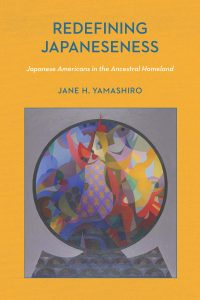 """Redefining Japaneseness"" Guest Lecture with Dr. Jane Yamashiro @ JCCCNC 
