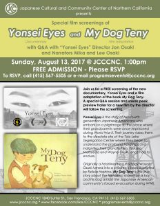 """Yonsei Eyes"" and ""My Dog Teny"" Special Film Screening @ JCCCNC 