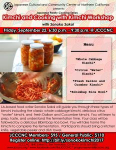 Kimchi and Cooking with Kimchi Workshop @ JCCCNC | San Francisco | California | United States