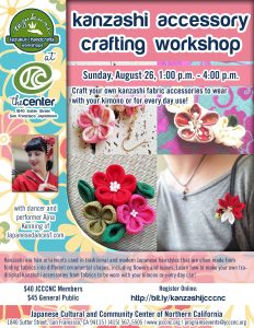 Kanzashi Accessory Crafting Workshop @ Japanese Cultural and Community Center of Northern California | San Francisco | California | United States