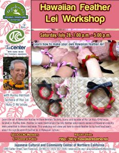 Hawaiian Feather Lei Workshop @ Japanese Cultural and Community Center of Northern California | San Francisco | California | United States