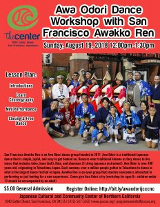 Awa Odori Dance Workshop with SF Awakko Ren @ Japanese Cultural and Community Center of Northern California | San Francisco | California | United States