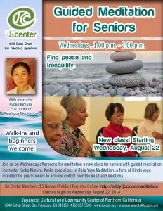 Guided Meditation for Seniors @ Japanese Cultural and Community Center of Northern California