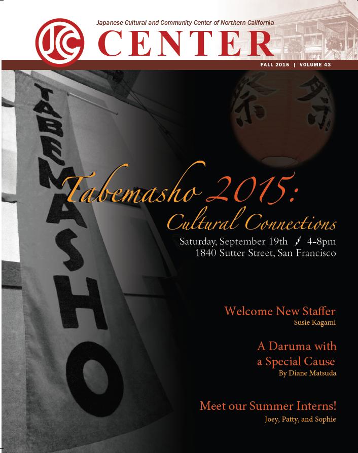 2015_Q3_cover