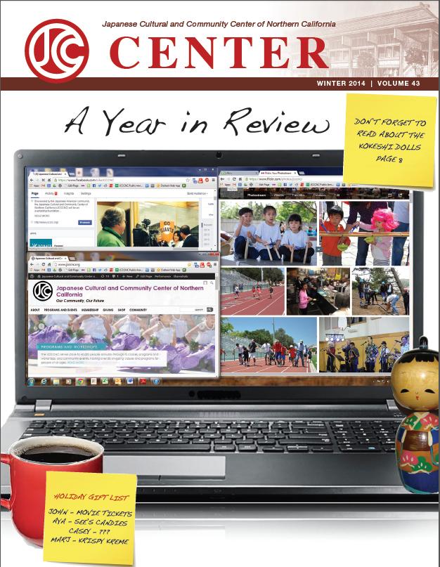 2014_Winter_newsletter