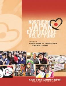 NJERF Fund Summary Report