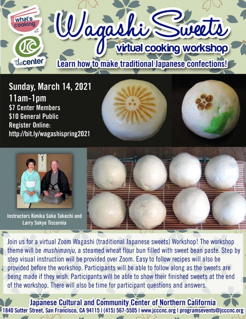 Spring 2021 Wagashi Sweets Virtual Cooking Workshop @ Online | San Francisco | California | United States