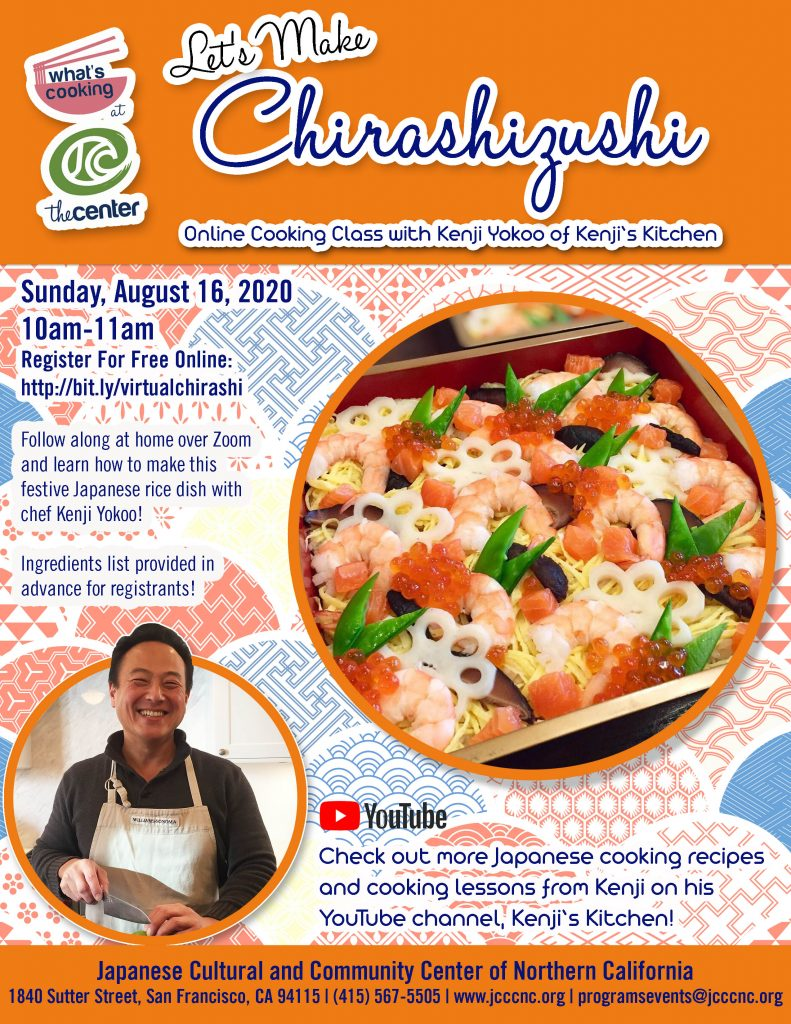Kenji's Kitchen - Chirashizushi Online Cooking Class @ Online | San Francisco | California | United States