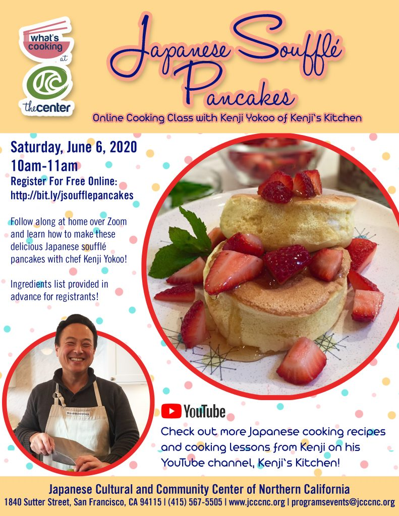 Kenji's Kitchen - Japanese Soufflé Pancakes Online Cooking Class @ Online | San Francisco | California | United States