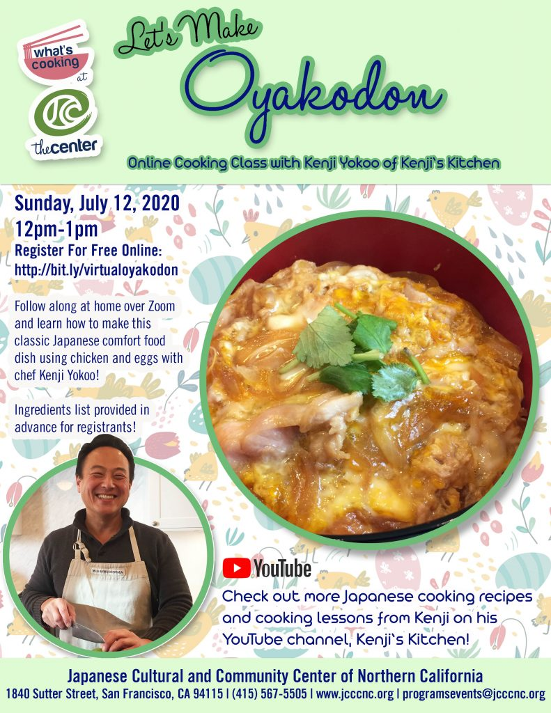 Kenji's Kitchen - Oyakodon Online Cooking Class @ Online | San Francisco | California | United States