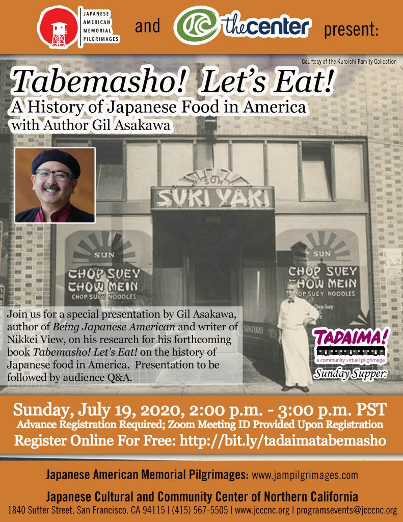Tadaima! - Tabemasho! Let's Eat! with Author Gil Asakawa @ Online | San Francisco | California | United States