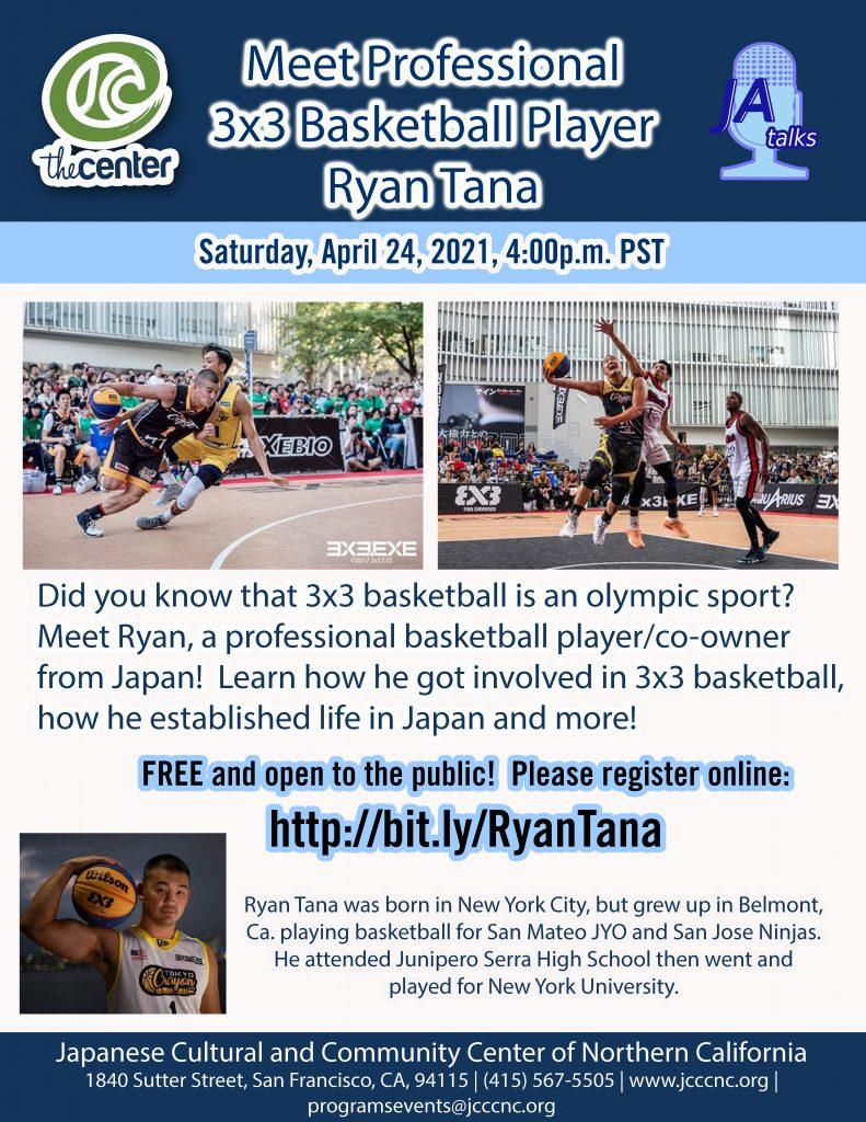 JA Talks: Meet Professional 3x3 Basketball Player Ryan Tana @ Zoom