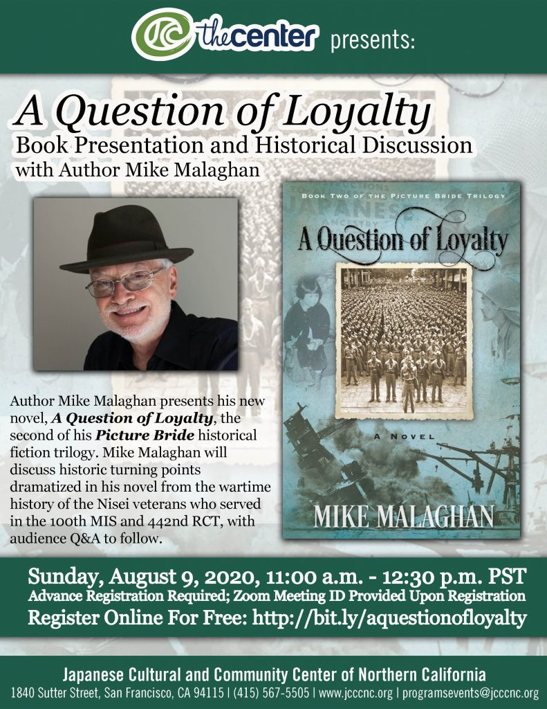 Author Talk: A Question of Loyalty by Mike Malaghan @ Online via Zoom webconferencing