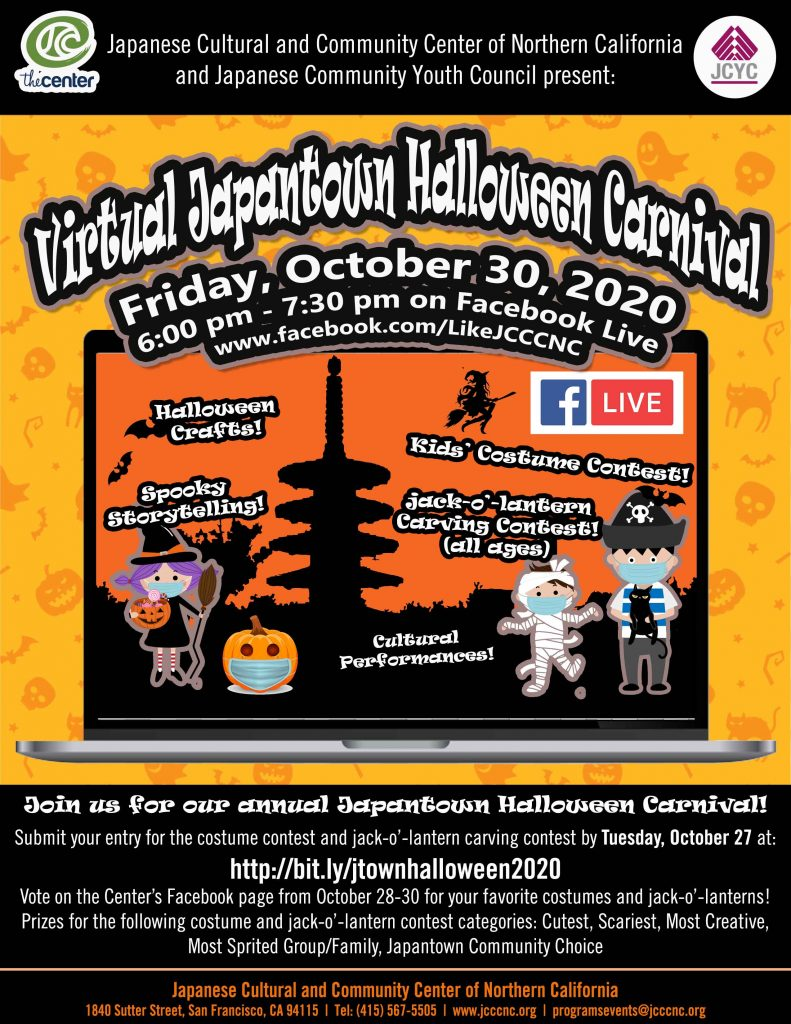 2020 Virtual Japantown Halloween Carnival @ Facebook Live | San Francisco | California | United States