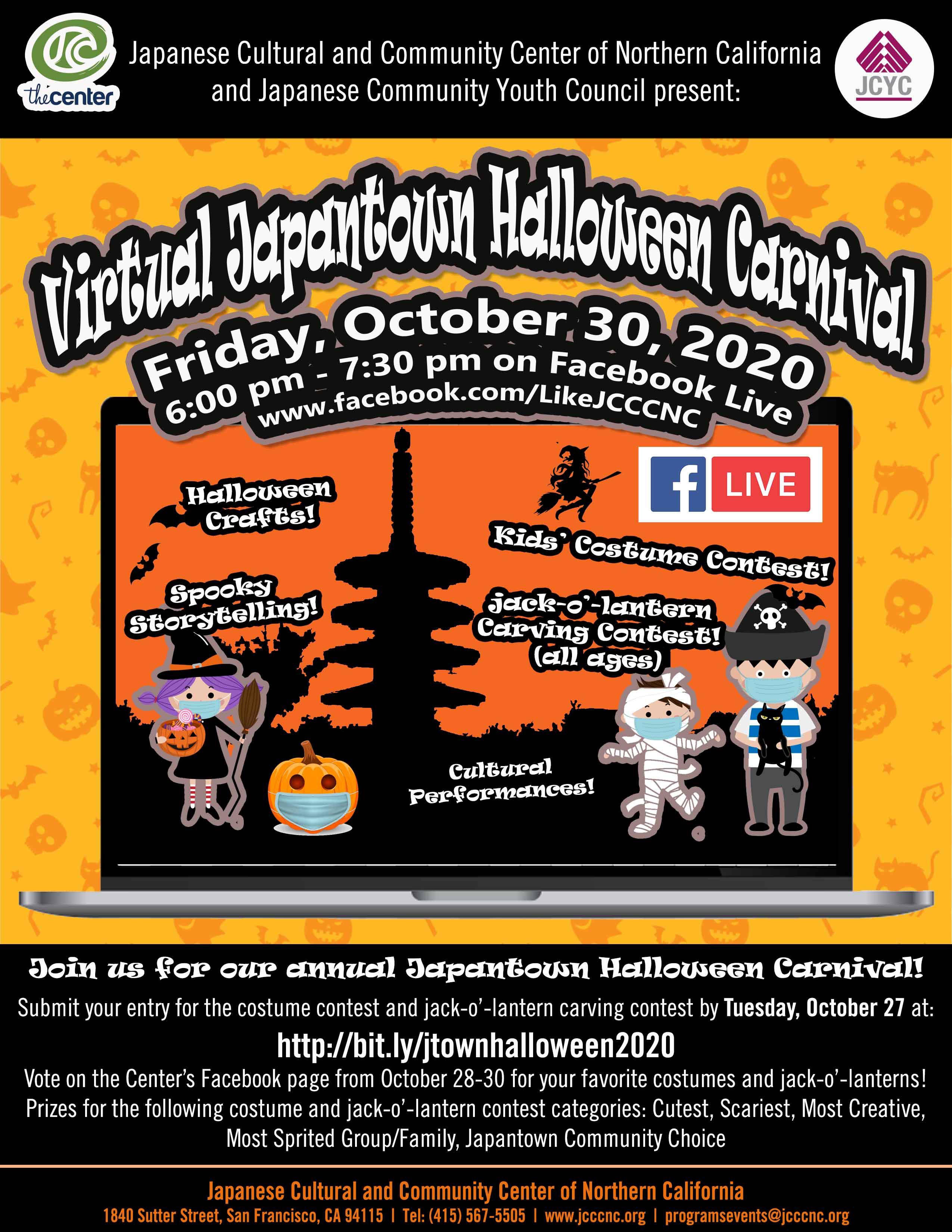 2020 Virtual Japantown Halloween Carnival