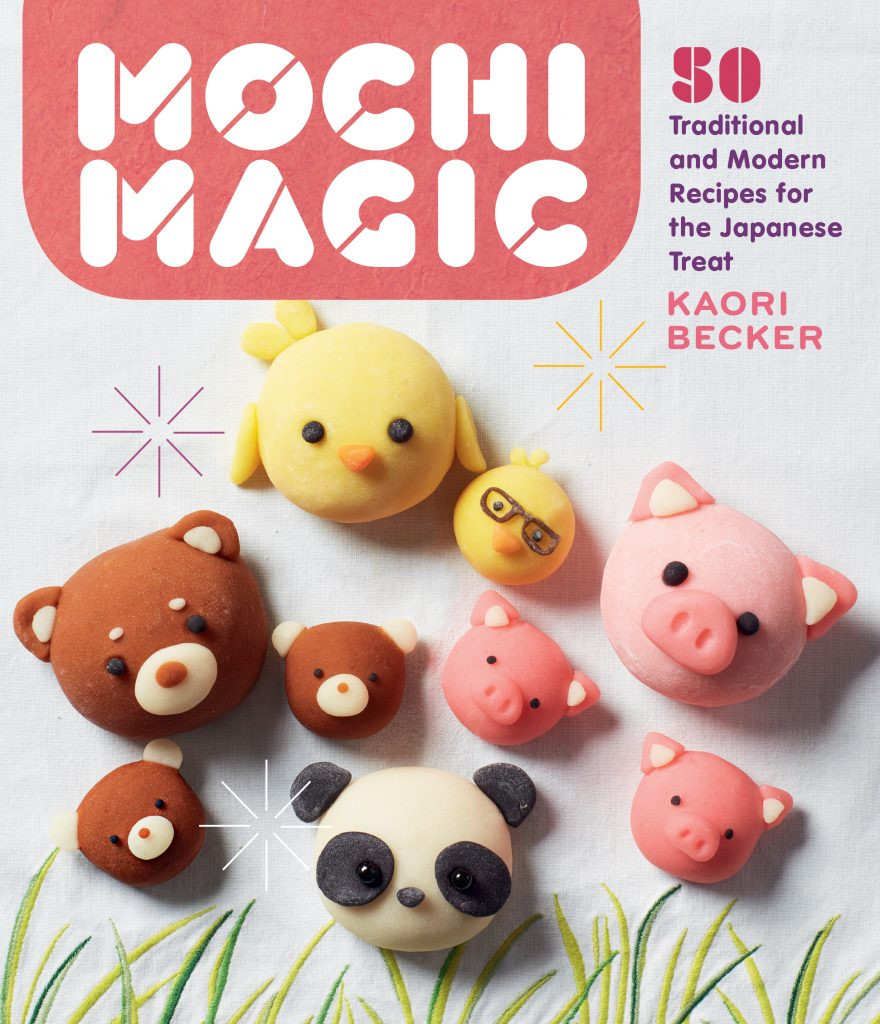 Mochi Magic: Cookbook Preview and Cooking Demo with Author Kaori Becker @ Online | San Francisco | California | United States