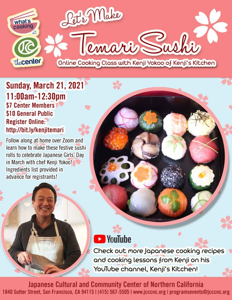 Kenji's Kitchen - Temari Sushi Online Cooking Class @ Online | San Francisco | California | United States