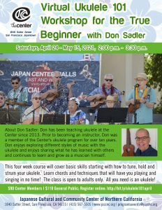 Ukulele 101 Online Workshops - April 2021 @ Online | San Francisco | California | United States
