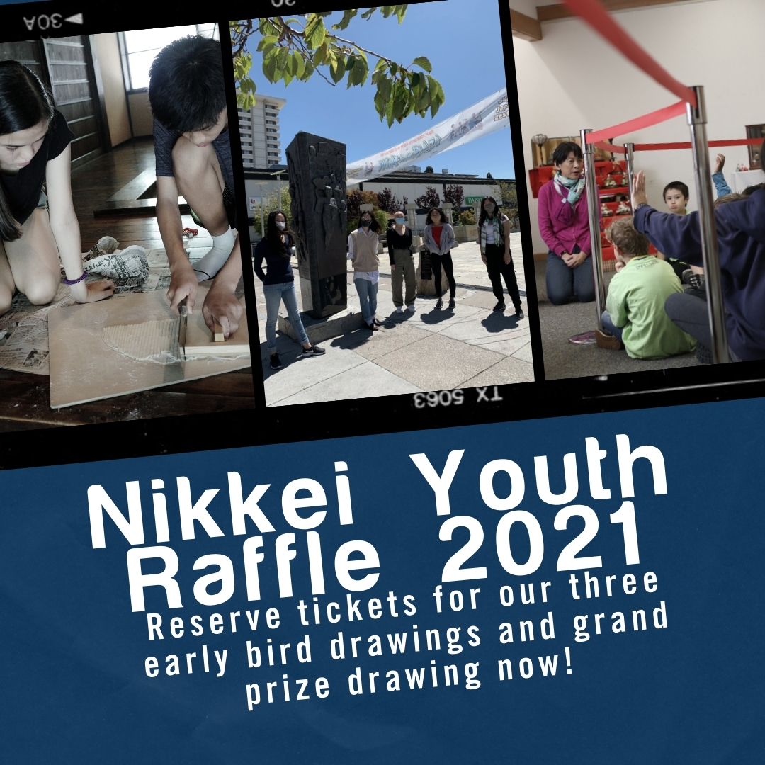 Support Youth Programs at the Center!